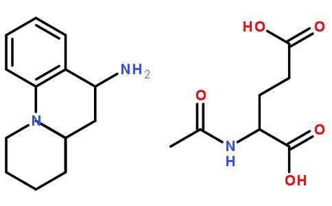 n-乙酰-l-谷氨酸盐 分子式: c23h37n3o5 参考价:洽谈 推广 湘潭嘉叶源图片