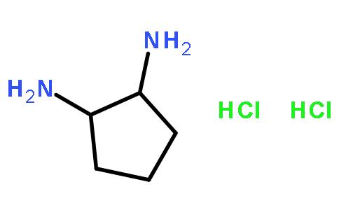 (1s,2s)-反式-1,2-环戊烷二胺 二盐酸盐