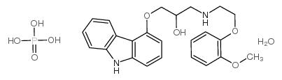 卡维地洛磷酸盐