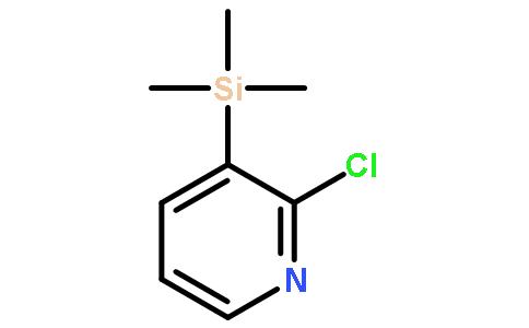 2-氯-3-三甲基甲硅烷基吡啶