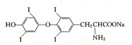 左旋甲状腺素钠