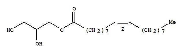 油酸甘油酯