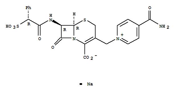 头孢磺啶钠