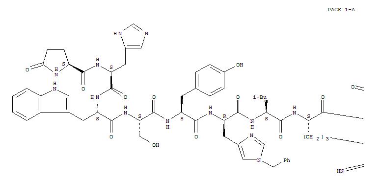 醋酸组氨瑞林