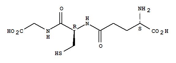 还原型谷胱甘肽